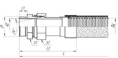 К83. МРВД с арматурой «Соединение с адаптером с внутренней резьбой и плоским уплотнением»