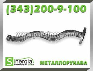 metallorukav-germetichnyj