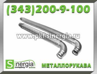 silfonnye-metallorukava