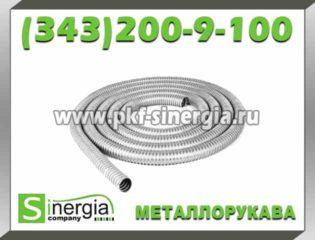 metallorukava-iz-nerzhaveyushhej-stali