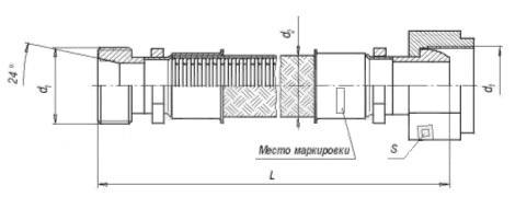 Металлорукав с арматурой сфера-штуцер РГМ