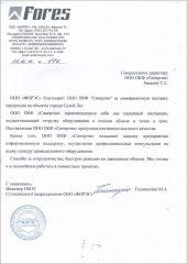 Голомолзин М.А.