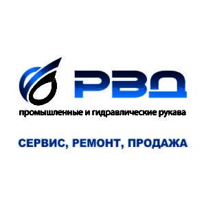 """РВД - постоянный партнер завода металлорукавов """"Синергия"""""""